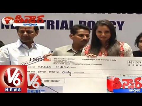 Sania Mirza receives 1 crore rupees check from CM KCR  Teenmaar News