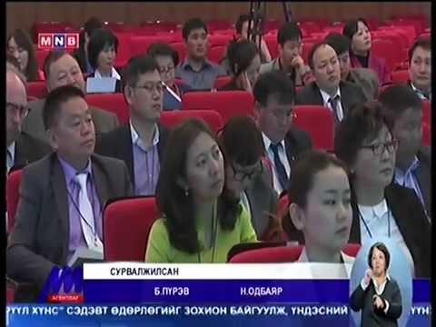 """""""Монгол орны бэлчээрийн төлөв байдлын тайлан""""-г танилцууллаа"""