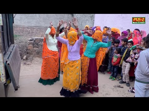 New डीजे लाय दे रसिया Remix Dj Song || Wedding Dance || Meena Dance Nahar Rajasthani
