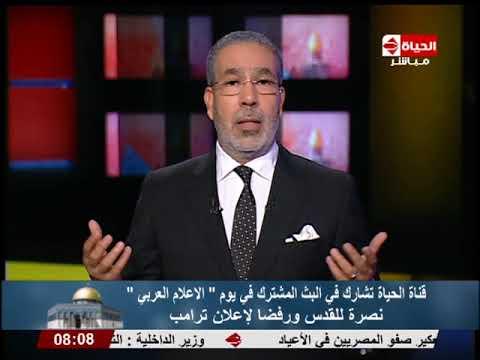 الإعلام العربي يتوحد دعما للقدس: مقدمة مدحت العدل