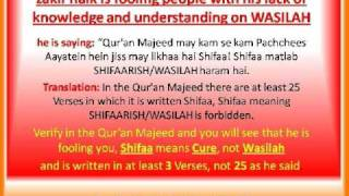 zakir naik is fooling people by giving false meaning to the word Shifaa which is mentioned in the Qur'an Shareef. Shifaa means...