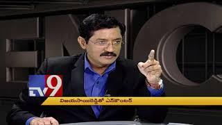 Video Vijayasai Reddy in Encounter With Murali Krishna    TV9 MP3, 3GP, MP4, WEBM, AVI, FLV Maret 2018