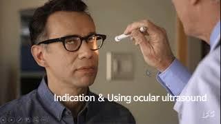 Advanced course - Ocular sonography - 성남의료원 이원웅 선생님