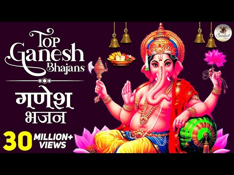 Video Top Ganesh Bhajans & Ganesh Aarti & Ganesh mantra download in MP3, 3GP, MP4, WEBM, AVI, FLV January 2017