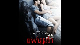 Nonton My Ex   Legendado  Tail  Ndia  2009  Film Subtitle Indonesia Streaming Movie Download