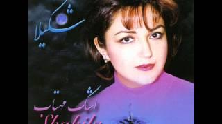 Shakila - Del Majnoon |شکیلا -   دل مجنون