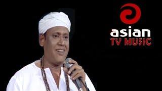 Amare Ashibar Kotha Koiya   Fakir Shabuddin Bangla Folk Song 2018   Asian TV Music Live