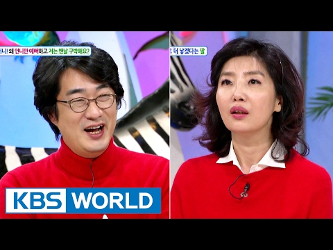 Video Hello Counselor - Yeo Esther, Hong Hyegeol [ENG/TAI/2017.02.13] download in MP3, 3GP, MP4, WEBM, AVI, FLV January 2017