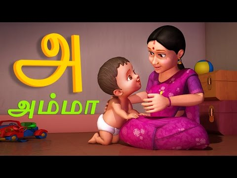 Tamil Alphabets Baby Rhymes Collection Infobells