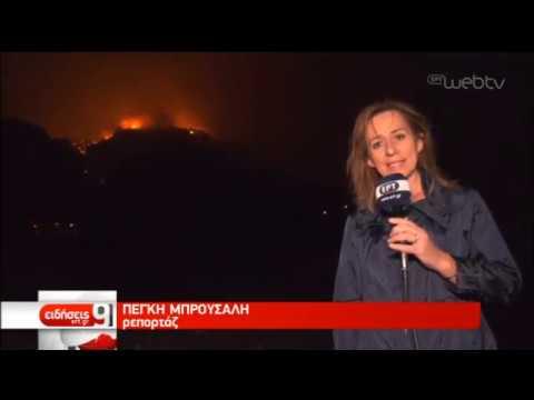 Σκληρή μάχη με τις φλόγες | 15/09/2019 | ΕΡΤ