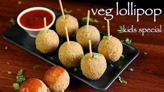 full recipe: http://hebbarskitchen.com/veg-lollipop-recipe-vegetable-lollipop/download android app: https://play.google.com/store/apps/details?id=com.hebbarskitchen.android&hl=endownload iOS app: https://itunes.apple.com/us/app/id1176001245Email – hebbars.kitchen@gmail.comWebsite – http://hebbarskitchen.com/Facebook – https://www.facebook.com/HebbarsKitchenTwitter – https://twitter.com/HebbarsKitchenPinterest – https://www.pinterest.com/hebbarskitchen/plus one – https://plus.google.com/103607661742528324418/postslinkedin - https://in.linkedin.com/in/hebbars-kitchen-b80a8010ainstagram - https://www.instagram.com/hebbars.kitchen/tumblr - http://hebbarskitchen.tumblr.com/twitter - https://twitter.com/HebbarsKitchenMusic:https://soundcloud.com/del-soundveg lollipop recipe  vegetable lollipop recipe  veggie lollipops with detailed photo and video recipe. a vegetarian alternative snack to the popular chicken lollipop or chicken wings, which shares a great resemblance to famous lollipop candies. it is a great snack for kids and parties which does not only looks attractive but also tastes great with all the mashed vegetables.veg lollipop recipe  vegetable lollipop recipe  veggie lollipops with step by step photo and video recipe. these vegetable lollipop would certainly be your kids new favourite snack recipe. in addition it can be great snack to your next party and instant hit with your guests. ideally these can be served as party starters, but it can be appetisers as a that is eaten before the starter.