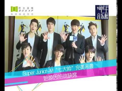 140324 Super Junior M做客《華語巴士音樂榜》預告