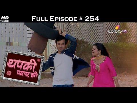 Thapki-Pyar-Ki--16th-March-2016--थपकी-प्यार-की--Full-Episode-HD