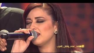 Video محمد عبده وفنان العرب - اغنية ابعاد كنتم ولا قريبين لمحمد عبده مع جميع المتأهلين MP3, 3GP, MP4, WEBM, AVI, FLV Juli 2018