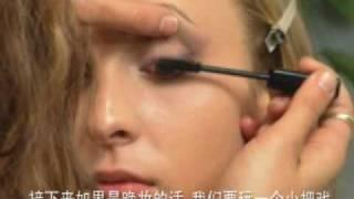 化妆技巧:睫毛篇