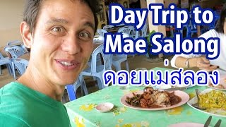 Mae Salong (Chiang Rai) Thailand  city photo : Day Trip to Mae Salong (ดอยแม่สลอง), a Beautiful Yunnanese Village in Chiang Rai, Thailand