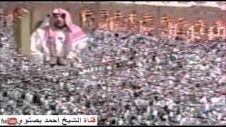 تكبيرات عيد الفطر  من المسجد الحرام 1414هـ