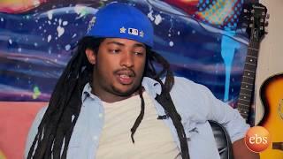 የሙዚቃ አቀናባሪዉ ጊልዶ ካሳ በኢቢኤስ ሙዚቃና አፍሮ ቢትስ/Gildo Kassa With Ebs Muzika Reage& Afro Beats