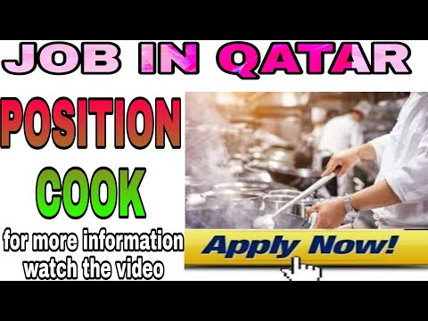 Job In Qatar | Cook Job In Qatar | Qatar Employment Visa|hotel Management Job In Qatar|Qatar Vacancy