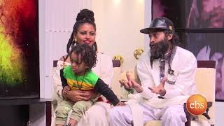 ራስ ጃኒ አዲሱ ሙዚቃዉን በእሁድን በኢቢኤስ/Sunday With EBS Ras Jani Live Performance & Interview