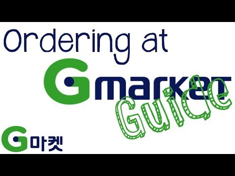 [Guide] Ordering at Gmarket and German customs