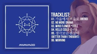Video [Full Album] 마마무(MAMAMOO) - BLUE;S (8th Mini Album) MP3, 3GP, MP4, WEBM, AVI, FLV Maret 2019