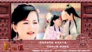 liu bo wen(Lưu Bá Ôn)& Ah Xiu(A Tú)