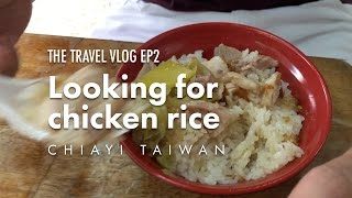 Chiayi Taiwan  City pictures : Looking for chicken rice - Chiayi Taiwan // The Travel Vlog - Ep 2