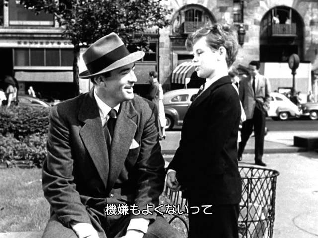 紳士協定 (字幕版)