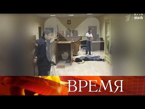 Грубое нарушение правил конвоирования привело кпопытке побега преступников изМособлсуда. онлайн видео