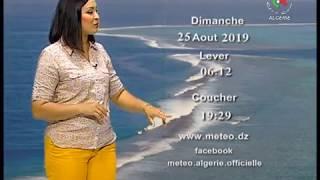 Retrouvez la météo du dimanche 25 Août 2018 sur Canal Algérie
