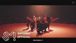 Video EXO 엑소 '節奏 (Tempo)' MV MP3, 3GP, MP4, WEBM, AVI, FLV Mei 2019