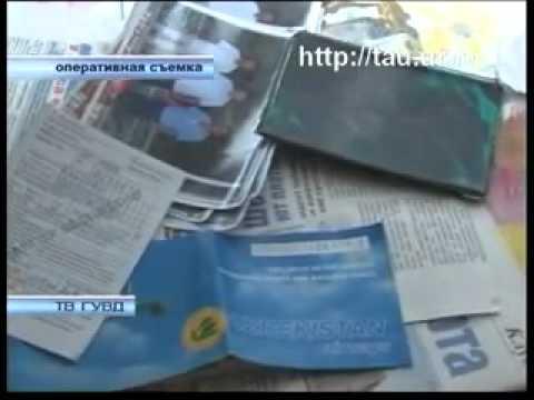 узбечки проститутки (видео)