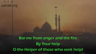 Dua for Day 11 of Ramazan - English and Urdu Subtitles