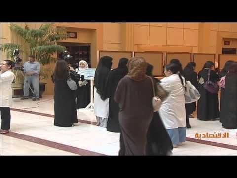 الأمير متعب بن عبدالله يفتتح فعاليات مؤتمر سلامة المرضى - فيديو