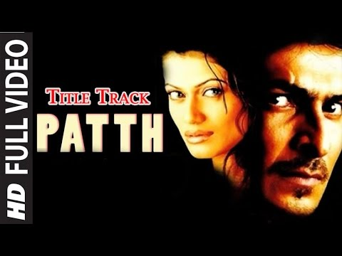 Patth Title Track | Music Instrument || Bollywood Song || Patth Hindi Movie