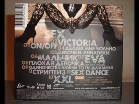 prezentatsiya-alboma-vintazh-seks