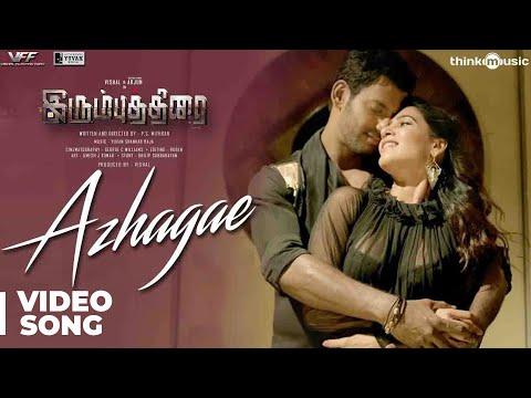 Download Irumbuthirai   Azhagae Video Song   Vishal, Arjun, Samantha   Yuvan Shankar Raja   P.S. Mithran HD Mp4 3GP Video and MP3