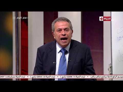 توفيق عكاشة: اللحية والنقاب والحجاب لا تناسب عمل المذيع والمذيعة
