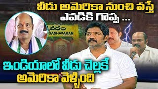 Discussion with Vallabhaneni Vamsi over clash with YCP Yarlagadda Venkata Rao | Part 1 | ABN Telugu