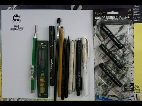 ادوات الرسم بالفحم drawing charcoal tools