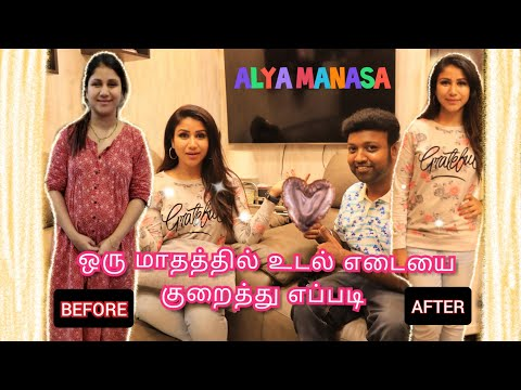 After Pregnancy Weight Loss Secret - Alya Manasa | Sanjeev ,Baby Aila, RajaRani Serial| Diet Tips
