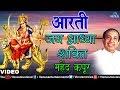 Jai Aadhya Shakti