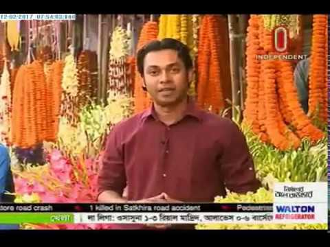 Flower business booming over the month of February (12-02-2017)