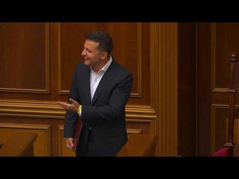 Ukraine: Erste Sitzung der Obersten Rada in Kiew
