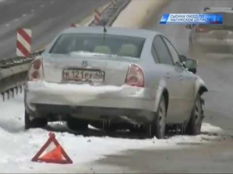 Многочисленные ДТП на Киевском шоссе / 14.03.2013