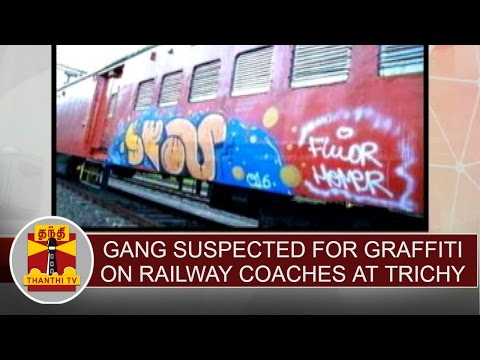 Gang-suspected-for-Graffiti-on-Railway-coaches-in-Trichy-Thanthi-TV