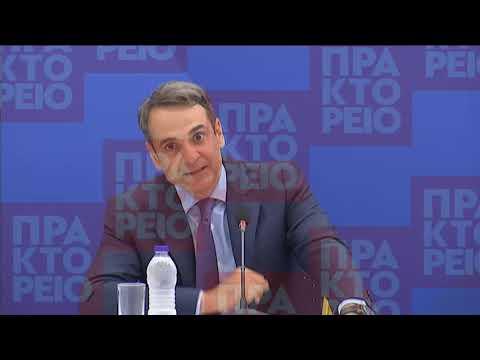 Κ. Μητσοτάκης: Η χώρα έχει εισέλθει σε παρατεταμένη προεκλογική περίοδο