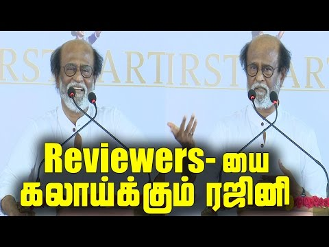 Rajini Kidding Movie Reviewers By  ..
