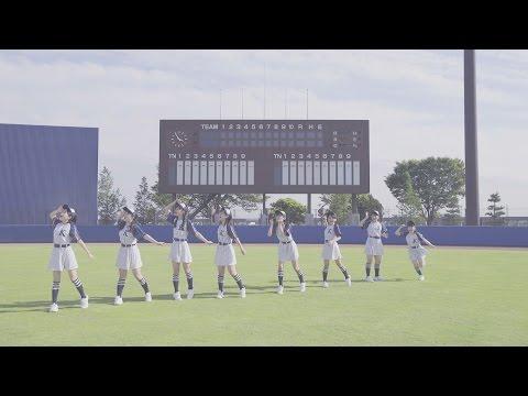 『バッチ来い青春!』 フルPV ( #こぶしファクトリー )